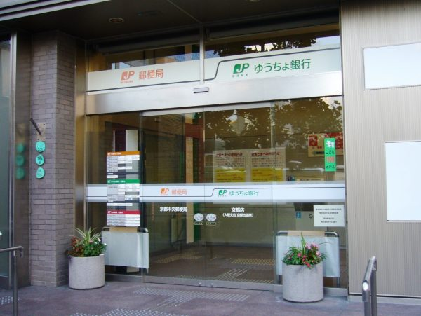 ゆうちょ銀行画像